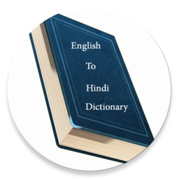 English To Hindi  Dictionary Offline v1
