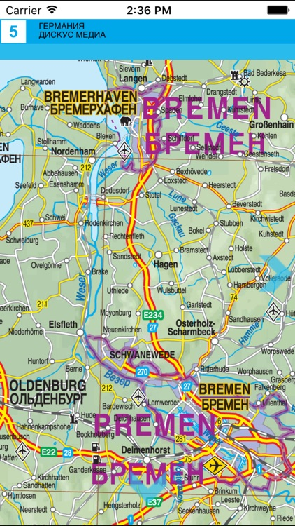 Germany. Road and tourist map screenshot-3
