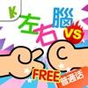 Preschoolers Quiz-2 Player Game for Kids(Mandarin)