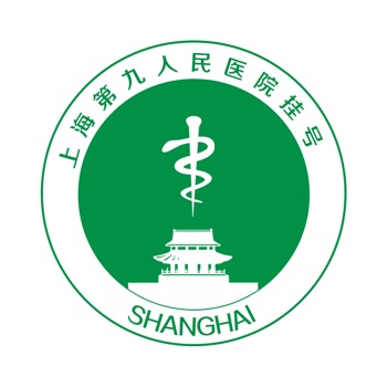 上海九院-网上预约挂号陪诊