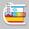 Hebreo - Español Diccionario v.v. | Prolog