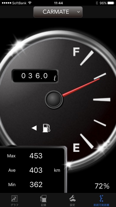 DriveMate Fuel screenshot1