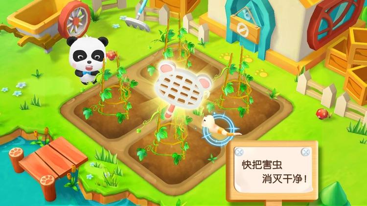 宝宝农场-宝宝巴士 screenshot-3