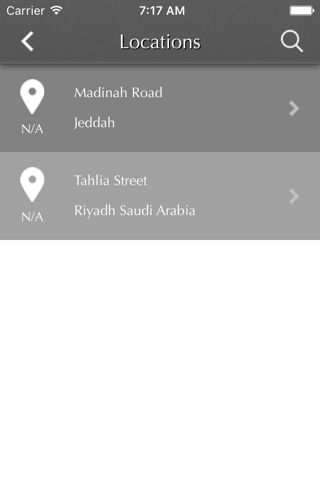 Screenshot of Aston Martin Saudi Arabia