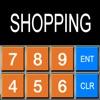 Shopping Calculator - Groceries Calculator Reviews