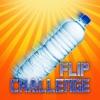 Flip the bottle challenge あそび 水分 ボトル ジャンプ フリップ ゲーム