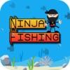 忍者 钓鱼 游戏 免费