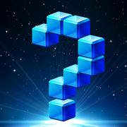 How Many Blocks?