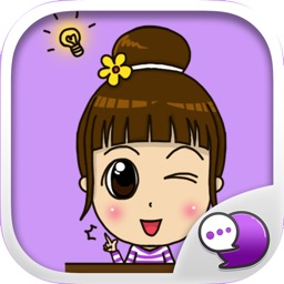 NONG Baiboon Stickers for iMessage