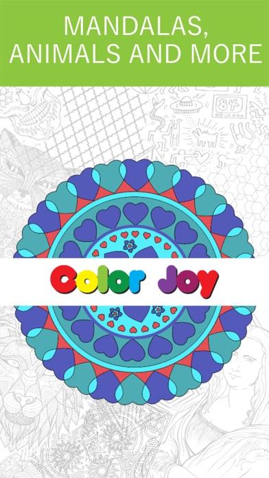 大人のための塗り絵帳 - Coloring bookスクリーンショット1