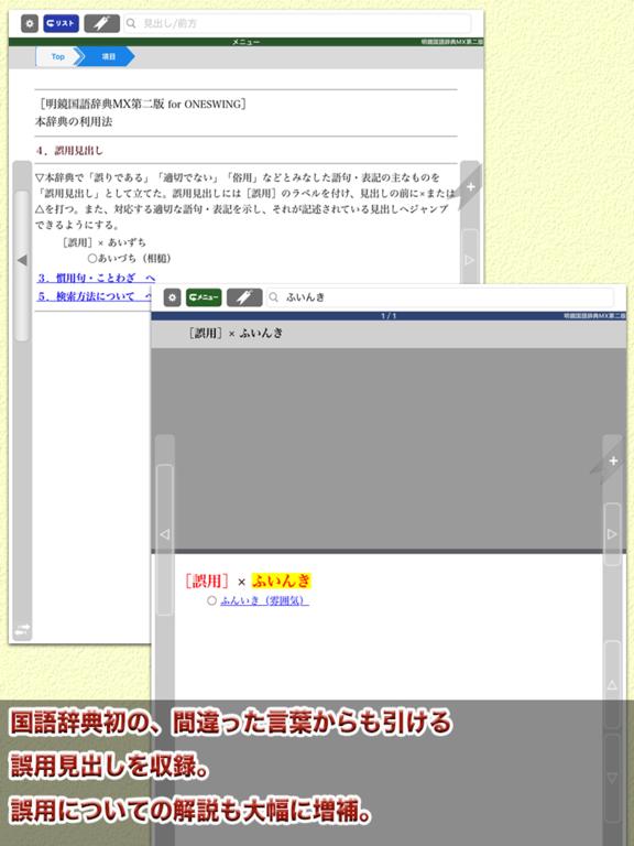 https://is5-ssl.mzstatic.com/image/thumb/Purple111/v4/68/4b/bc/684bbc69-1cc6-8d5c-d65f-48dc8eed0034/pr_source.png/1024x768bb.png