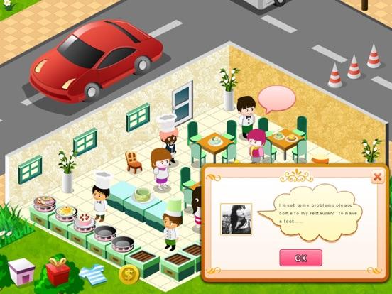 cafe cityのおすすめ画像4