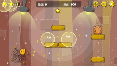 Cute Pet Eat Cheese - Pet Strategy Puzzle Game screenshot two