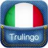 Italian Translator - iPhoneアプリ