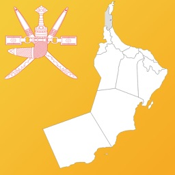 Oman State Maps & Cities