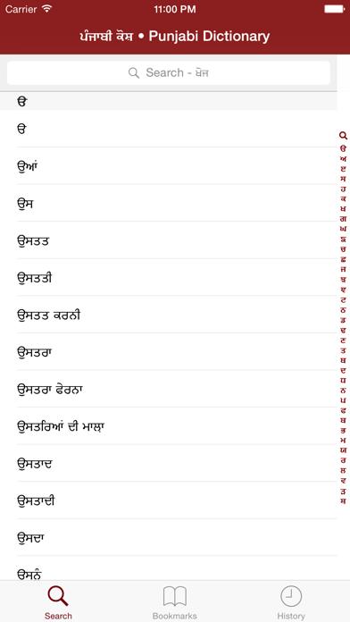Top 10 Apps like Eng Punj Dictionary English To Punjabi Punjabi To