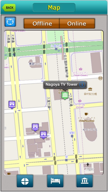 Nagoya Offline Map Travel Explorer