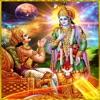 Shrimad Bhagwat Geeta Odiya