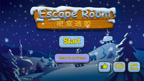 Escape The Rooms:Christmas Room Escapeist Games