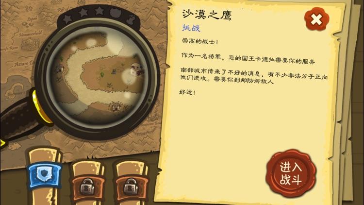 Clans Rush-Tower Defense screenshot-3