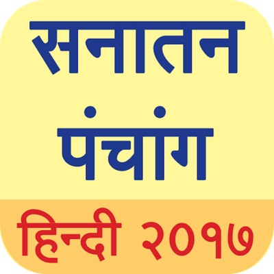 Sanatan Panchang - Hindi ios app