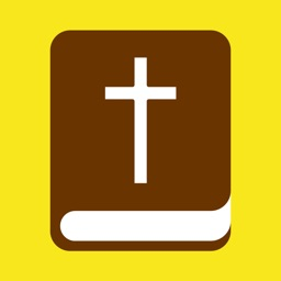 Verses - Most-read quotes from the Bible stickers