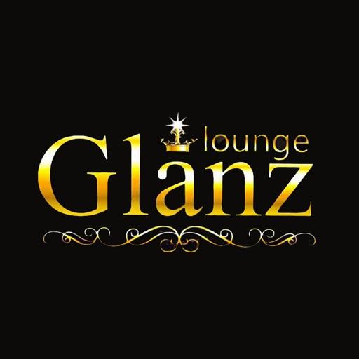 lounge Glanz(ラウンジグランツ)