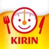 お酒と食事の健康サポーター めざせ!新しい自分-KIRIN-