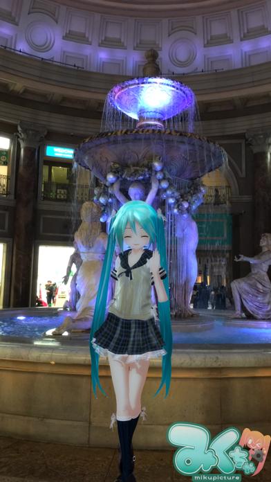 みくちゃのスクリーンショット3