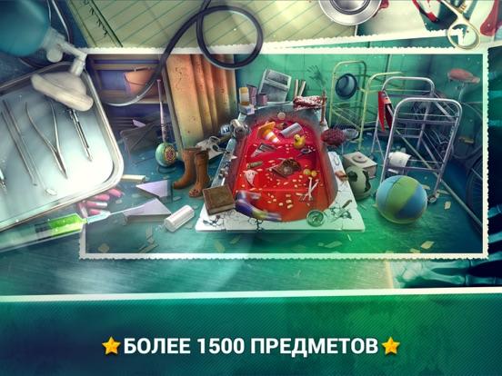 Скачать Больница С Призраками Побег Игры - Приключения