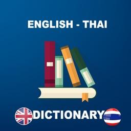 English To Thai Dictionary : Free & offline