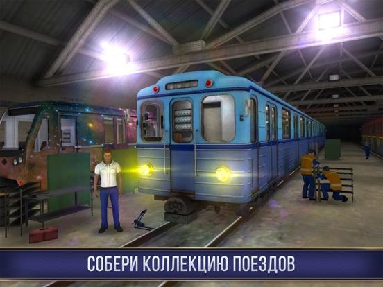 Скачать Subway Simulator 3D