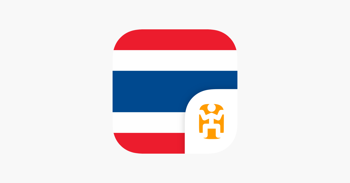 Thai Language Guide & Audio - World Nomads on the App Store