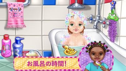 赤ちゃんのお世話&着せ替え - 赤ちゃんたちをかわいがって、一緒に遊ぼうスクリーンショット5