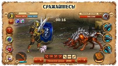 Скриншот Легенда. Наследие драконов