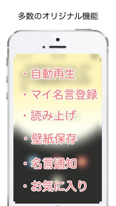 仕事スイッチ - 読むだけで仕事のやる気アップ+ヒント満載の名言・格言アプリのおすすめ画像4