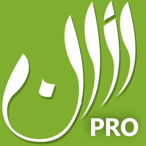 Athan Pro – Prayer Timings and Tracking app