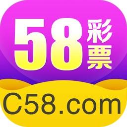 58彩票-安全专业可信赖的彩票应用!