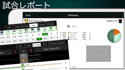 Football Notes screenshot1