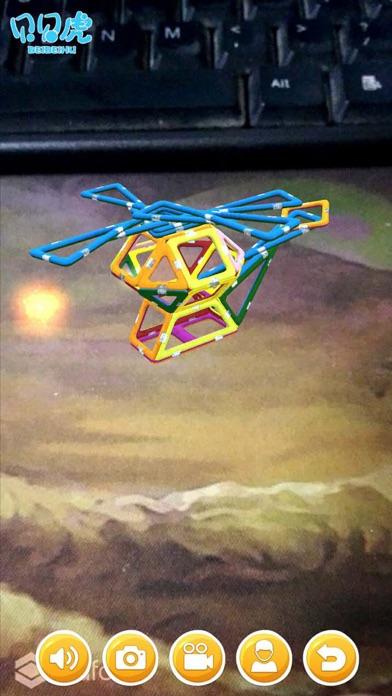 贝贝虎4D磁力片 screenshot