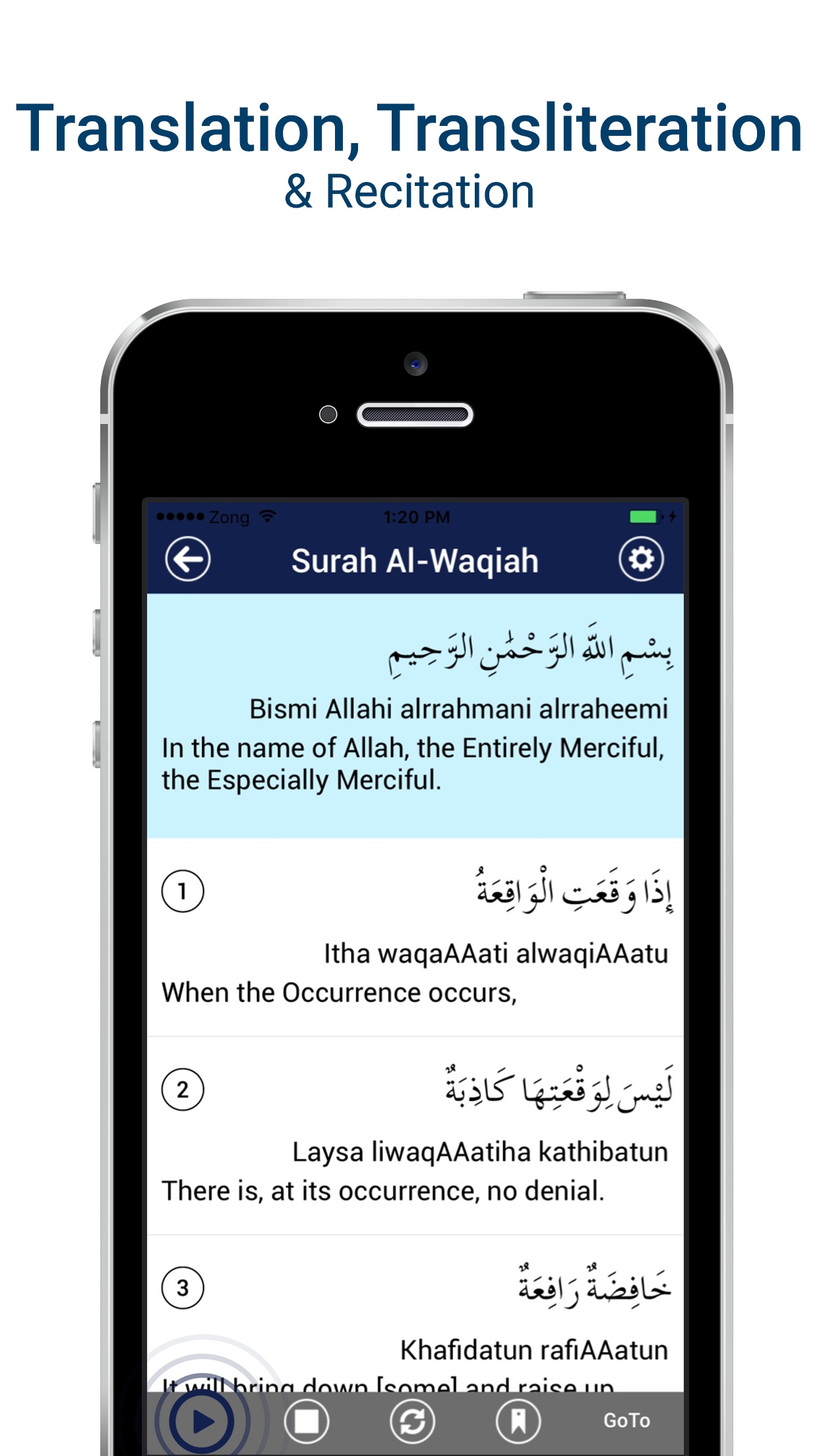 Surah Waqiah Mp3 - with Translation & Recitation Screenshot