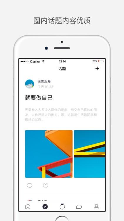 FOREVER - 情侣恋爱 App