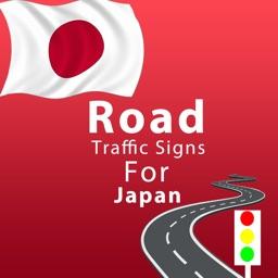 Japan Traffic Signs