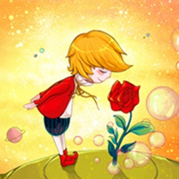 小王子 (儿童有声) - 格林童话
