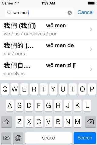 Chinese English Dictionary - Pro screenshot 4