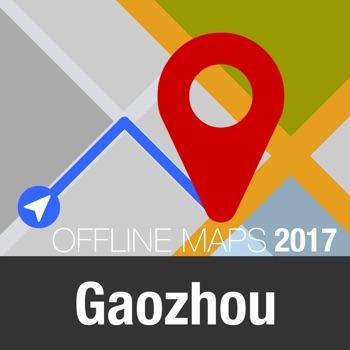Gaozhou Offline Map and Travel Trip Guide