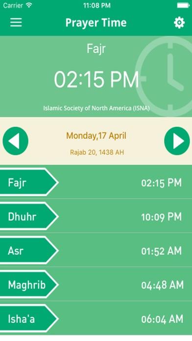 Quran Recitation by Saad Al Ghamidi screenshot two