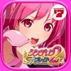 シンデレラブレイド2 - iPhoneアプリ