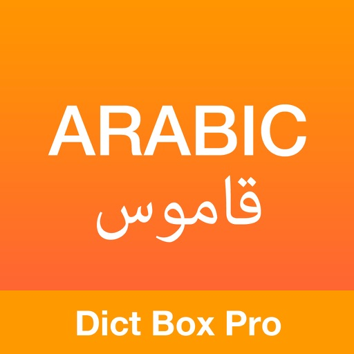 Arabic English Dictionary Pro & Offline Translator
