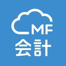 会計ソフトMFクラウド会計・確定申告分析アプリ